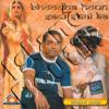 Premdeho Joyram - Bhoodha Houn Saw Shal Ka