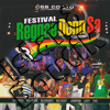 Various Artists - Festival Reggae Donn Sa 3 (CD)