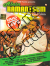 Alain Ramanisum - Alain Ramanisum en concert au theatre de St Gilles (DVD Live)