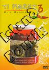 Various Artists - Ti Piment Klip Rodriguais 3