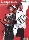 Mamie Kloune & Berthie - Lapes (DVD)