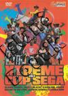 Extreme Clip Sega Volume 2 (DVD)