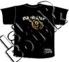 Paradize Burning - Paradize Island Black T-Shirt (Large)