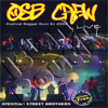 OSB Crew - Festival Reggae Donn Sa 2005 Live (DVD)