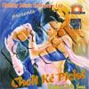 Various Artists  - Choli Ke Piche